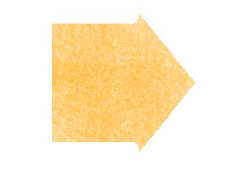 화살표 (오렌지)