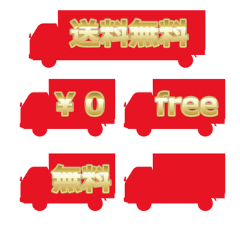 Truck Icon 3 Free Shipping