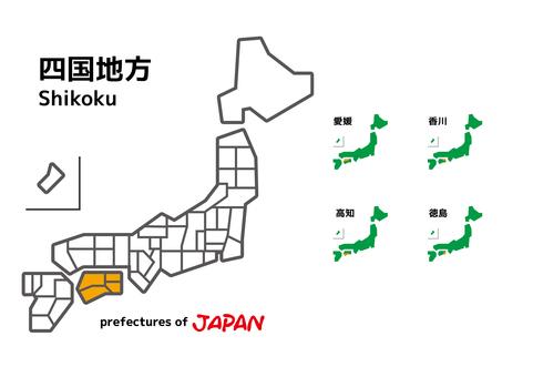Shikoku Japan Map MAP