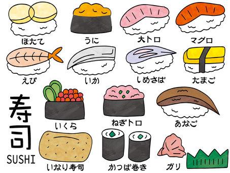 壽司壽司日本料理套裝