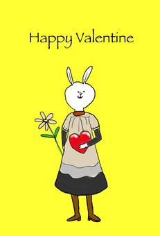해피 발렌타인 데이