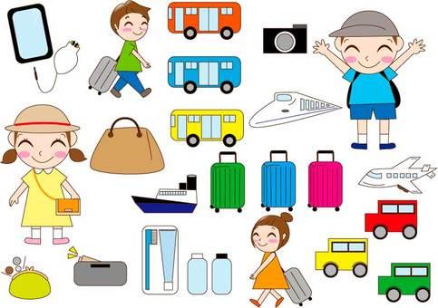 Travel · Various