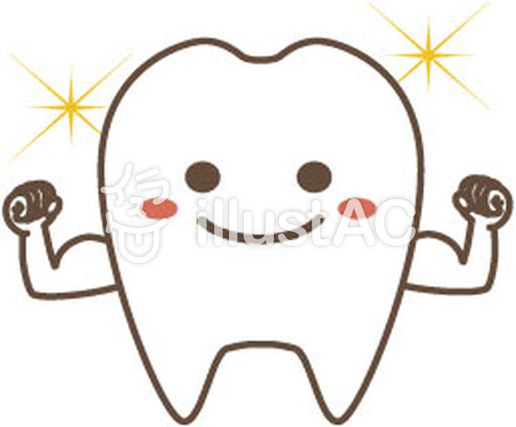 強い歯イラスト No 965357無料イラストならイラストac