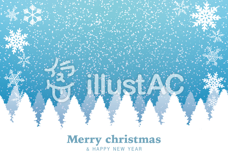 雪のクリスマスカード(冬空/木々)水色のイラスト
