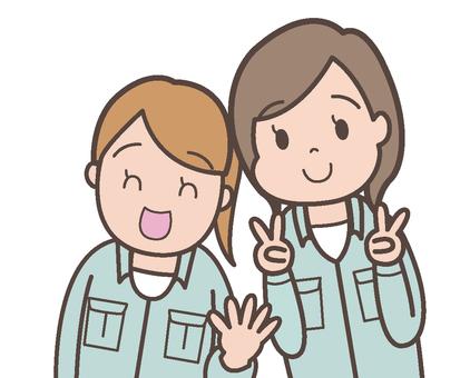 Female work staff