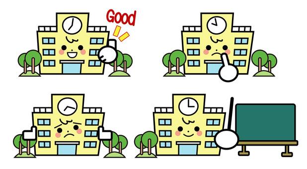 Simple building - school set