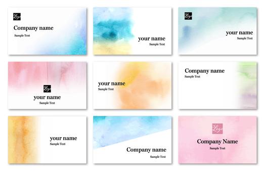 カード素材010 水彩ビジネスカード