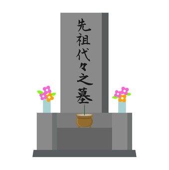 Grave 01