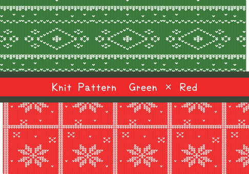 ニット_赤と緑2種のパターン