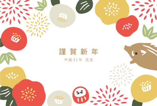 New Year card <camellia>