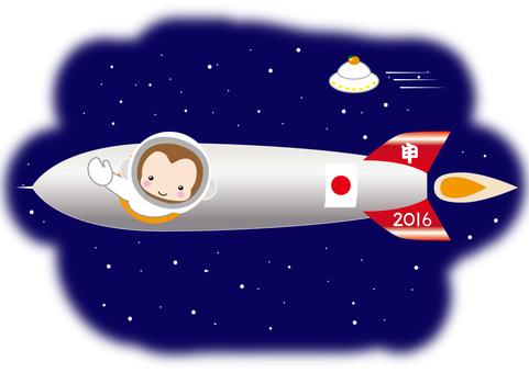 Children's Space Travel