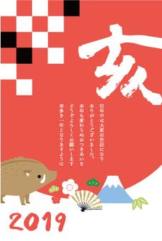 New Year card <Okinawa>