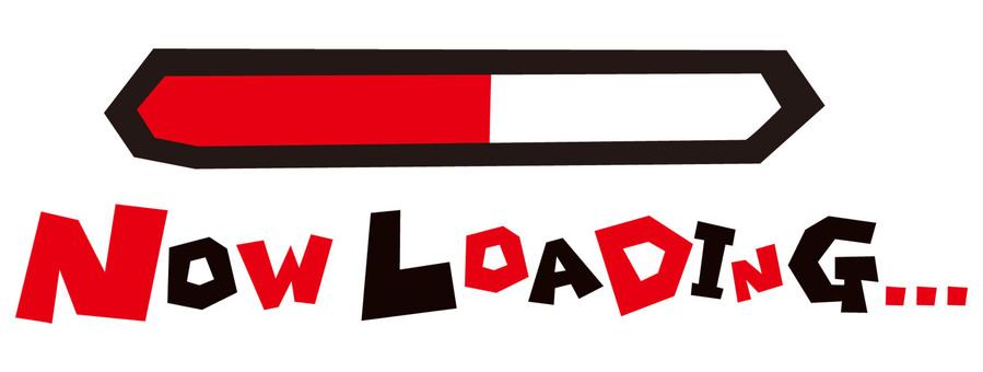 NOW LOADING…☆ポップロゴ