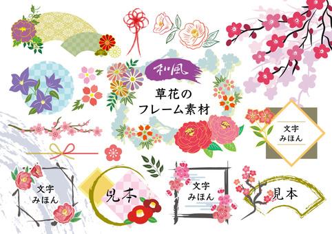 和風草花のフレーム素材