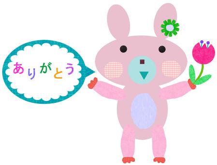 Rabbit speech