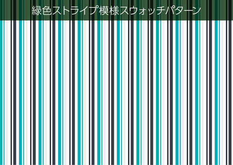 Green stripes simple pattern background