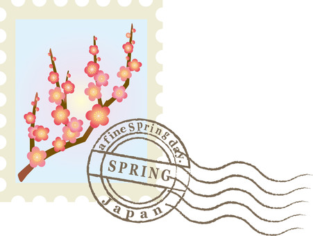 Stamps and stamps Plum blossoms