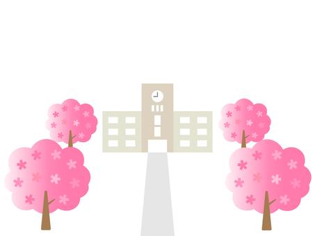 Cherry tree and school
