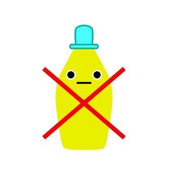 No detergent