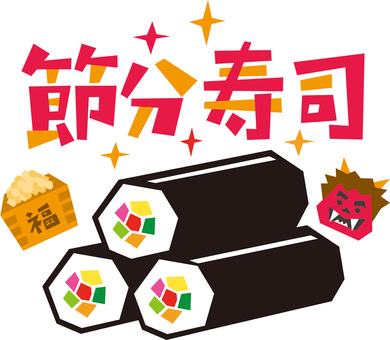 Setsubun Sushi (Ewakami) character