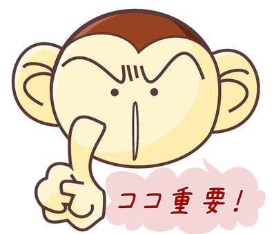 Monkey 4_3