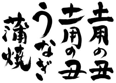 Midori no Ox