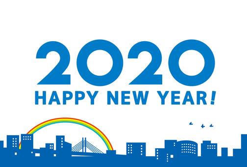연하장 2020 연하 단순 옆
