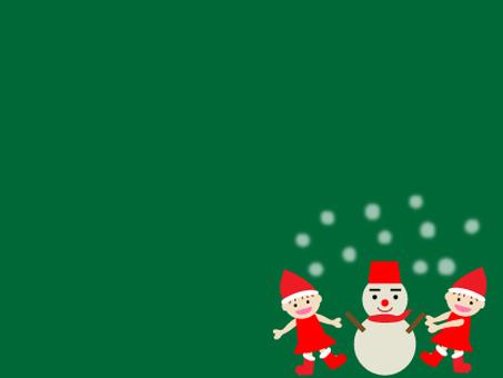 코비 토카이 씨의 크리스마스