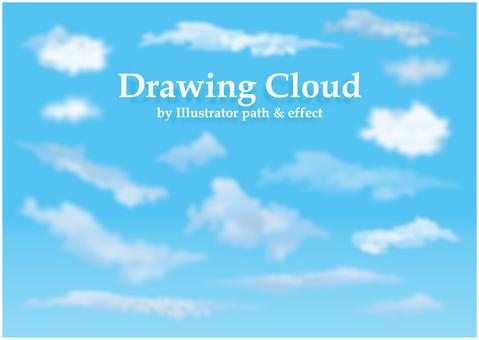 Cloud parts SET