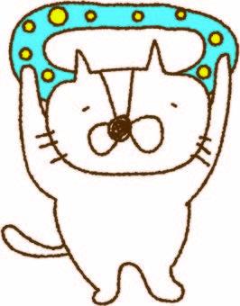 Notowa Cat's Torako and Floating Ring