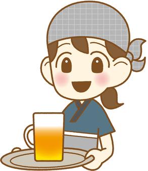 Part-time job at a pub