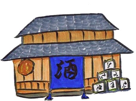 A sake brewery