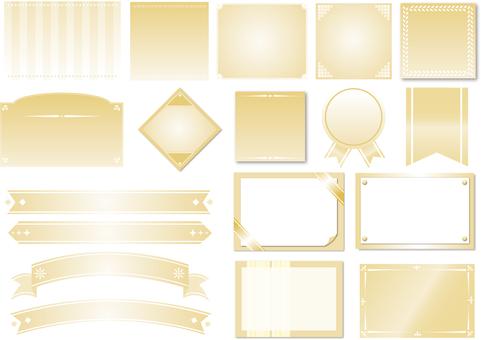 Title frame high class gold