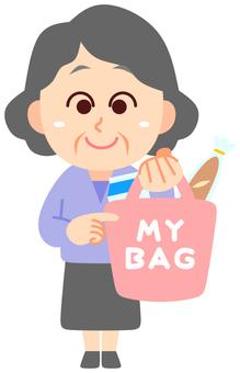 내 가방을 가지고있는 사람