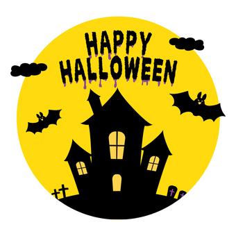 ハロウィンのロゴ お化け屋敷