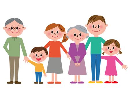 Lively bustling family