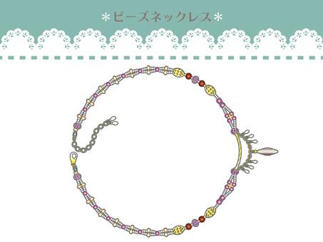 Bead accessories 9
