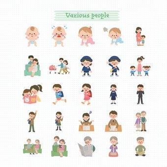 插圖的家庭