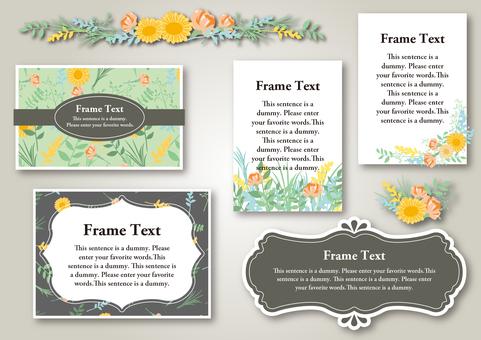 Girly Material 024 Flower card set