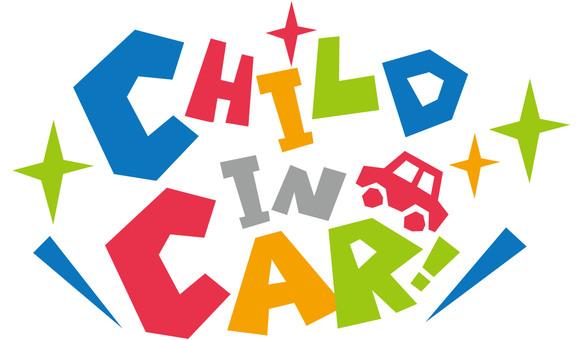 CHILD IN CAR☆ポップロゴ