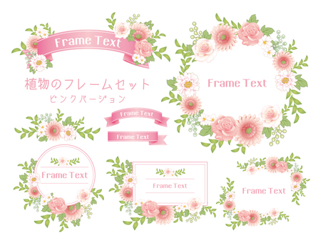 Flower frame / headline / pink version