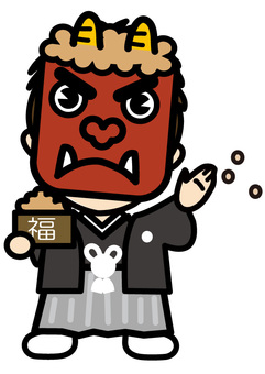 Setsubun Bean Maki demon Extermination
