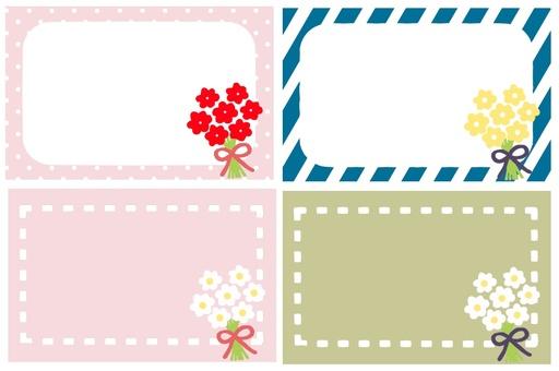 Natural bouquet frame set 2