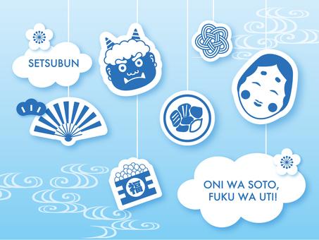 Setsubun image _ 5
