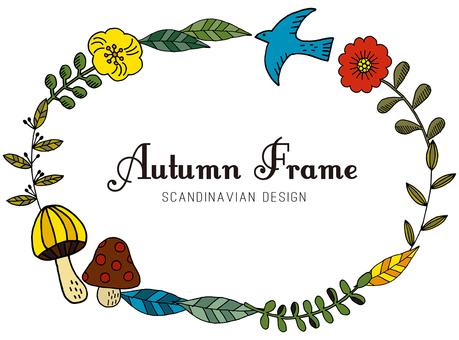 가을의 북 유럽풍 프레임