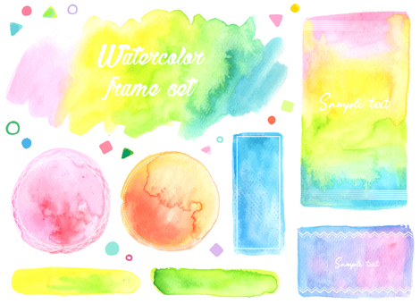 Watercolor colorful frame set