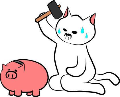 Nyanko and pig piggy bank