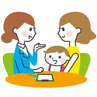 Baby consultation
