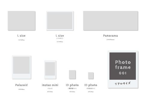 Photo frame _ 001