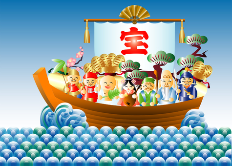 Only treasure ship (side) and seven lucky goddess colors